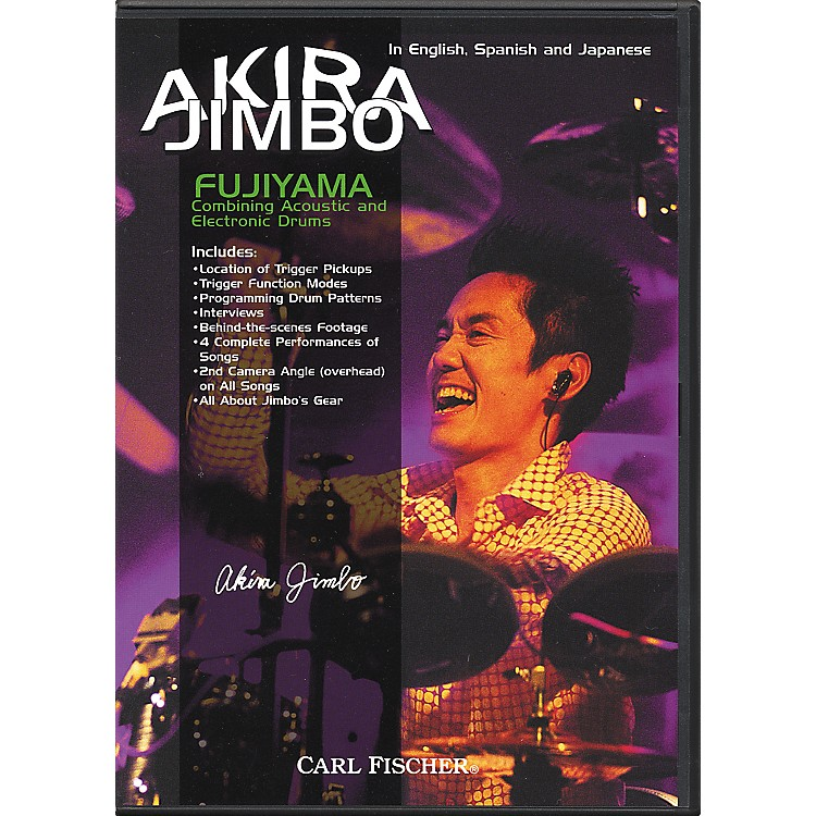 Carl Fischer Akira Jimbo Fujiyama - Combining Acoustic and Electronic Drums (DVD)