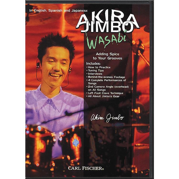 Carl FischerAkira Jimbo Wasabi Drum (DVD)