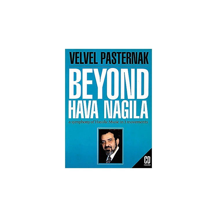 Tara PublicationsBeyond Hava Nagila Songbook