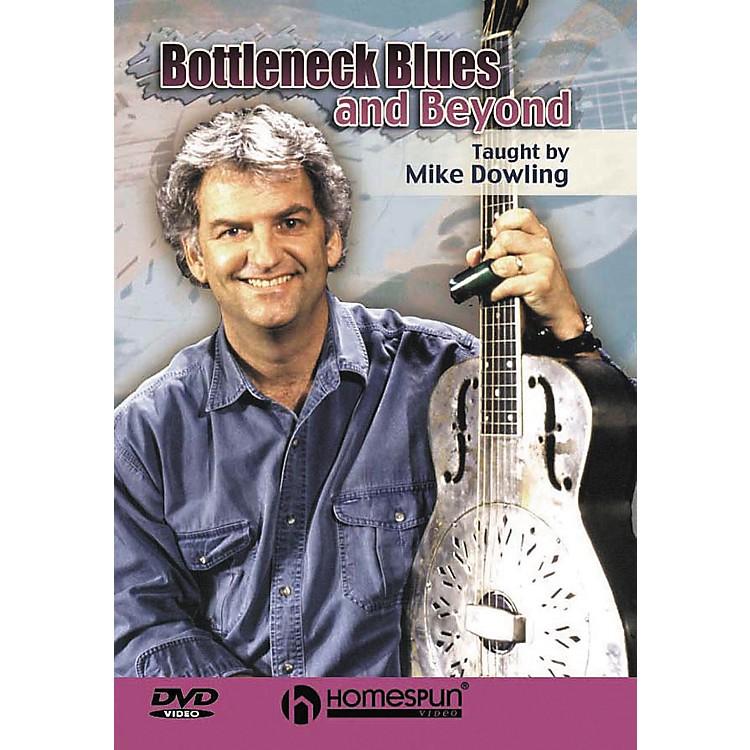 HomespunBottleneck Blues and Beyond (DVD)