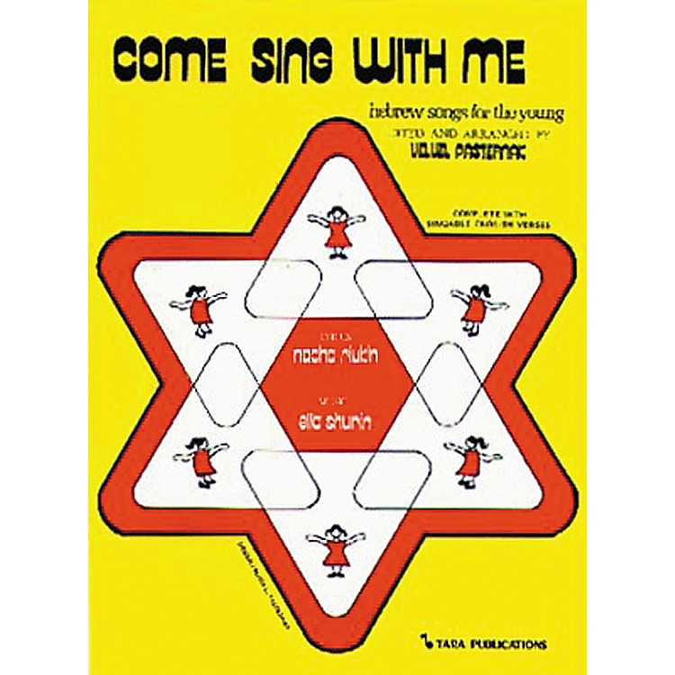 Tara PublicationsCome Sing with Me - Hebrew Songs for the Young Book