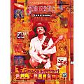 Alfred Contemporary Santana 1992-2006 Guitar Tab Songbook
