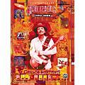 Alfred Contemporary Santana 1992-2006 Guitar Tab Songbook