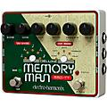 Deluxe Memory Man Tap Tempo 550 Delay Guitar Effects Pedal