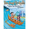 Centerstream Publishing Fun Songs for Ukulele Tab Book