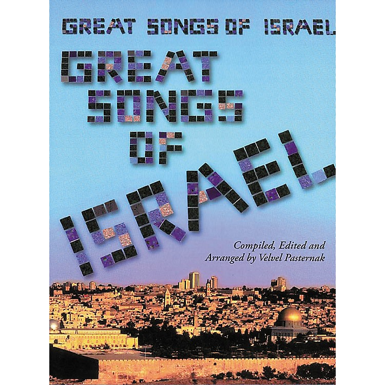 Tara Publications Great Songs Of Israel Book