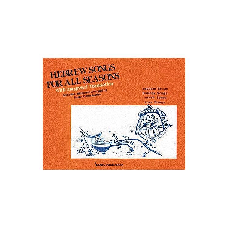 Tara PublicationsHebrew Songs For All Seasons Book