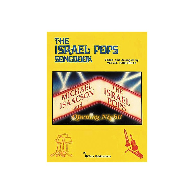 Tara Publications Israel Pops (Songbook)