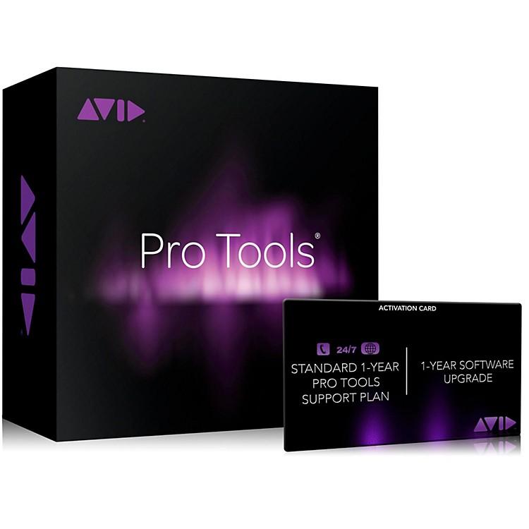 AvidPro Tools 9 to 12 Upgrade Teacher (Activation Card)