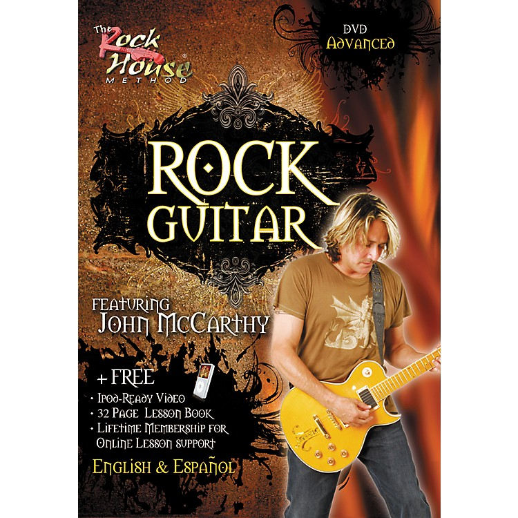 Rock HouseRock Guitar Advanced (DVD)