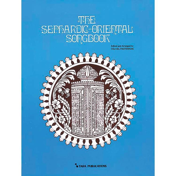Tara PublicationsSephardic Oriental (Songbook)