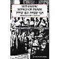 Tara Publications Sephardic Songs Of Praise Book