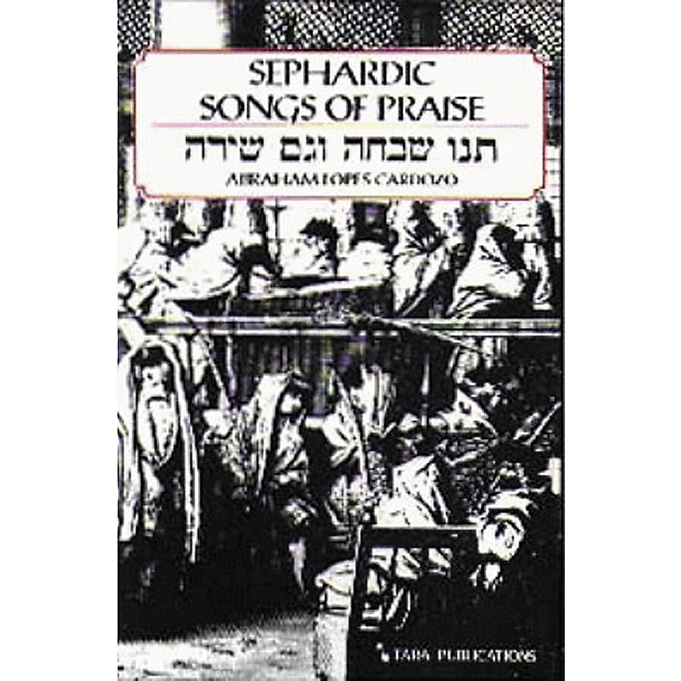 Tara Publications Sephardic Songs Of Praise Book
