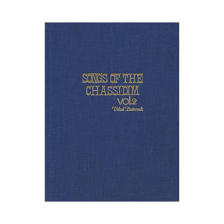 Tara PublicationsSongs Of The Chassidim Volume 2 Book