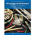 KJOS Standard Of Excellence Book 2 Enhanced Piano/Guitar Accomp