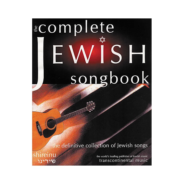 Transcontinental MusicThe Complete Jewish Songbook
