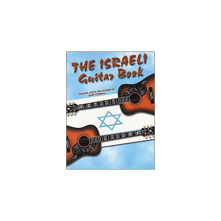 Tara PublicationsThe Israeli Guitar (Book/CD)
