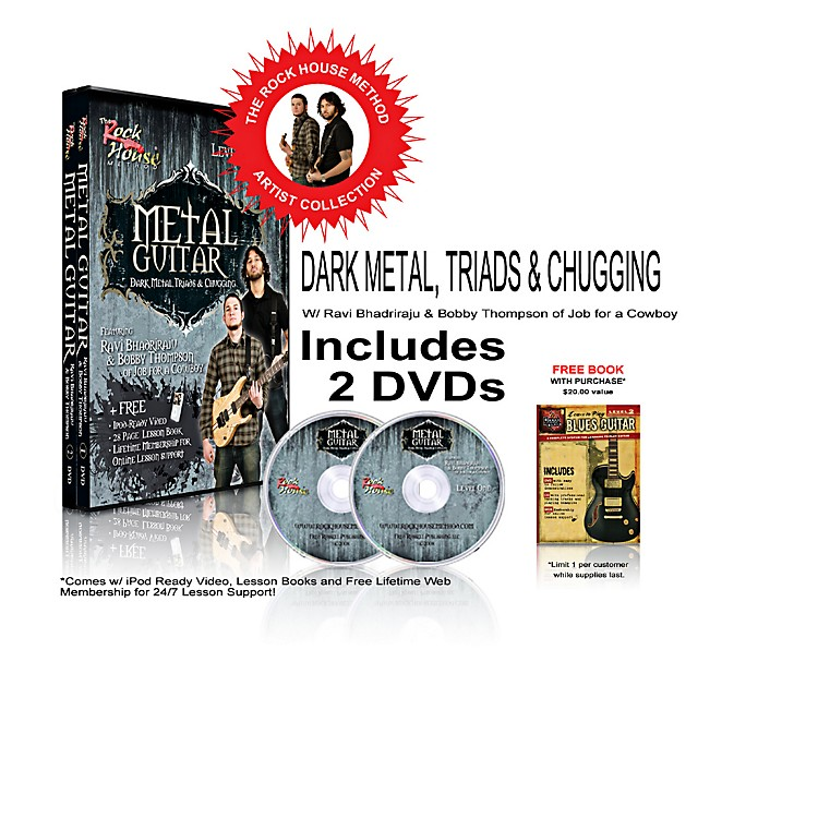 Rock House The Rock House Method - Job For A Cowboy DVD Collection