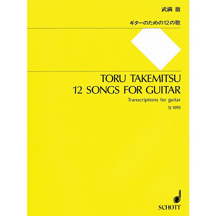 SchottToru Takemitsu 12 Songs for Classical Guitar Standard Notation