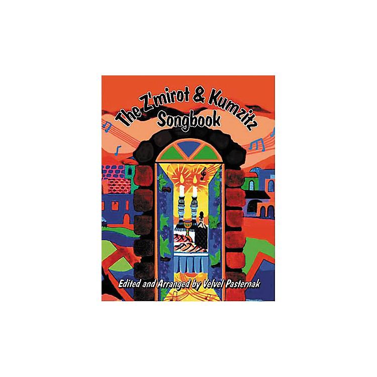 Tara PublicationsZmirot And Kumzitz (Songbook)