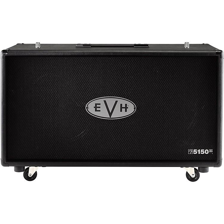 evh 5150 212st 2x12 guitar speaker cabinet music123 2X12 Guitar Speaker Cabinet Plans DIY Guitar Speaker Cabinet