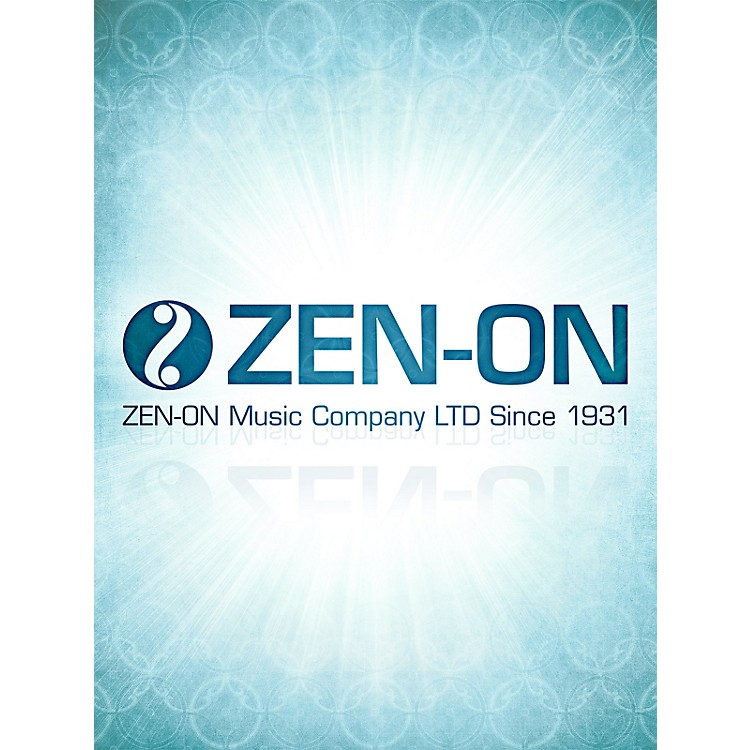 Zen-On 6 Sonatas and Partitas for Violin BWV 1001-1006 (Arranged for Guitar Solo) Guitar Solo Series Softcover