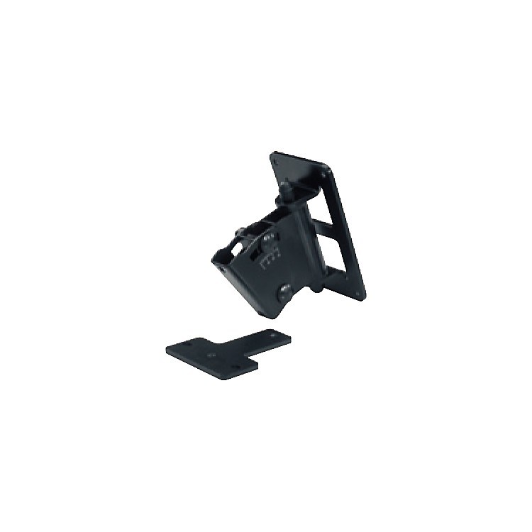 Genelec8000-402B Adjustable Wall Mount for 8000 Series Studio Monitors