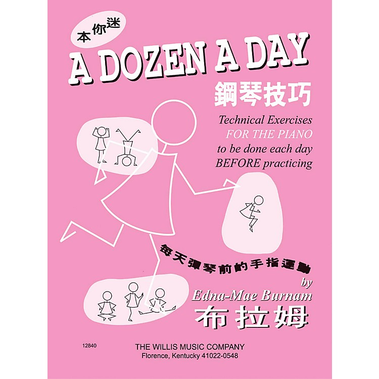 Willis MusicA Dozen a Day Mini Book - Chinese Edition Willis Series Written by Edna Mae Burnam