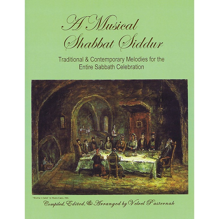 Tara Publications A Musical Shabbat Siddur Tara Books Series