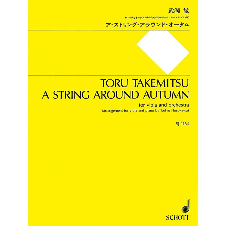 SchottA String Around Autumn (Viola and Piano Reduction) String Series Softcover
