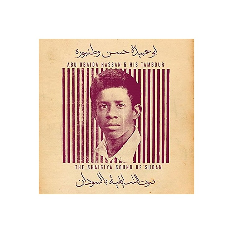 Alliance Abu Obaida Hassan - Abu Obaida Hassan & His Tambour: The Shaigiya Sound Of Sudan