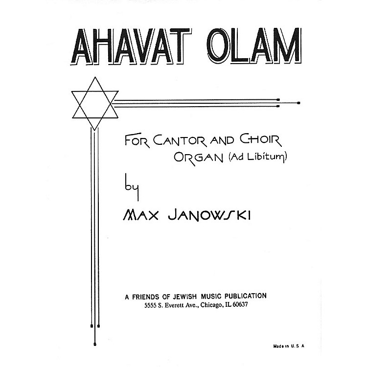 Transcontinental MusicAhavat Olam SATB composed by Aminadav Aloni