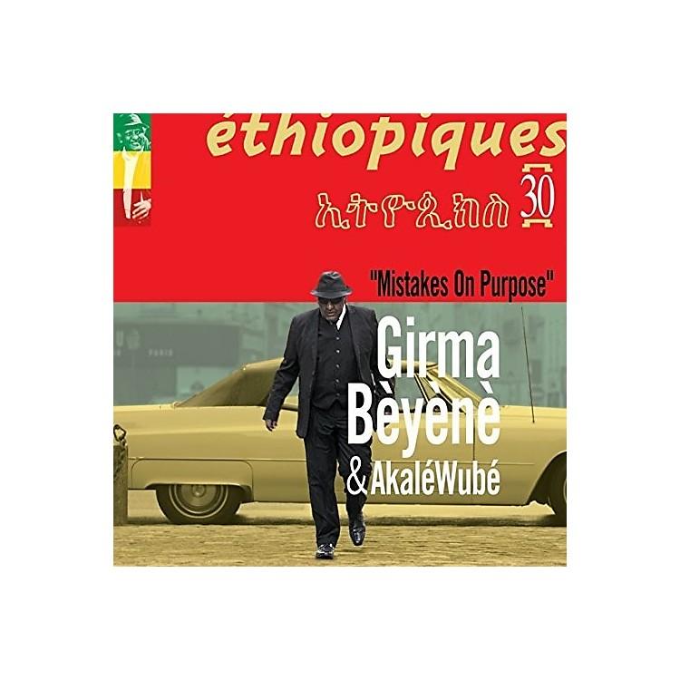 AllianceAkale Wube - Ethiopiques 30: Mistakes On Purpose