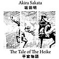 AllianceAkira Sakata - Tale Of The Heike thumbnail