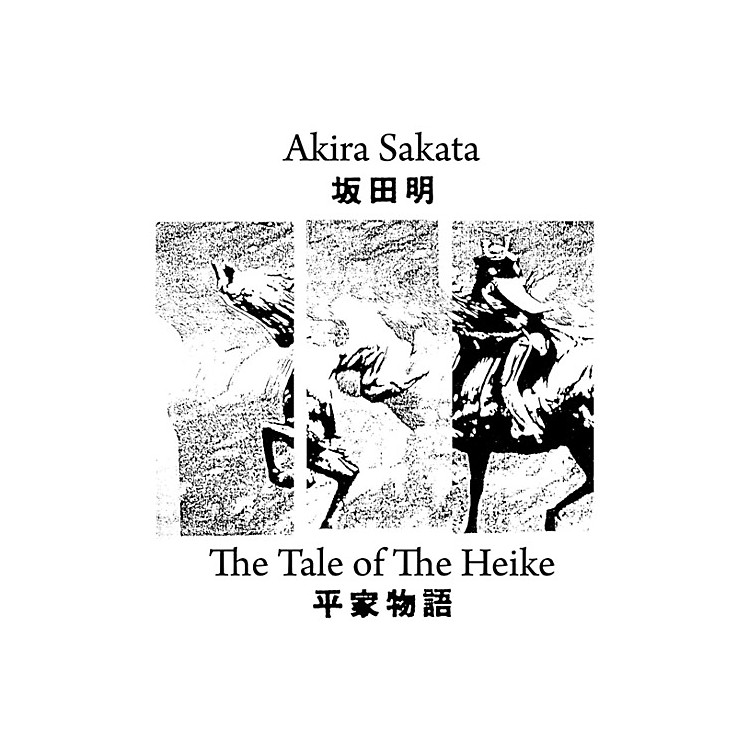 Alliance Akira Sakata - Tale Of The Heike