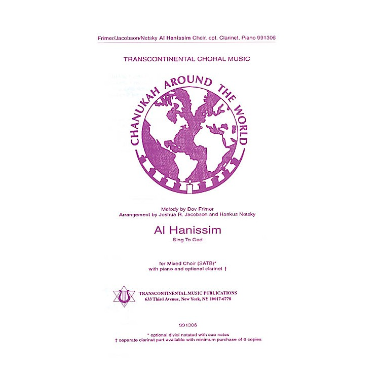 Transcontinental Music Al Hanissim (Sing to God) SATB arranged by Hankus Netsky