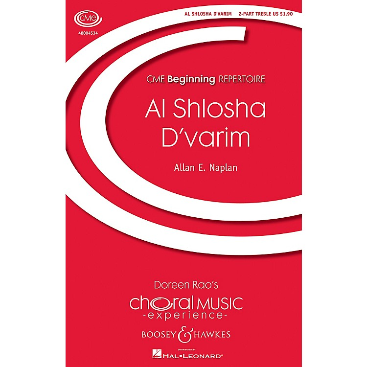 Boosey and Hawkes Al Shlosha D'varim (CME Beginning) 2-Part composed by Allan Naplan