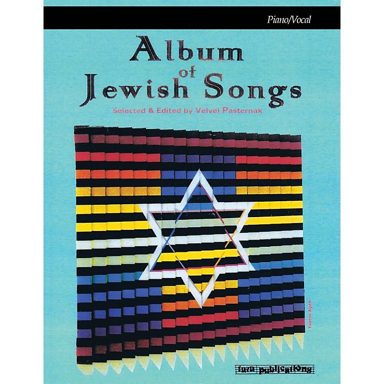 Tara PublicationsAlbum of Jewish Songs Tara Books Series Softcover