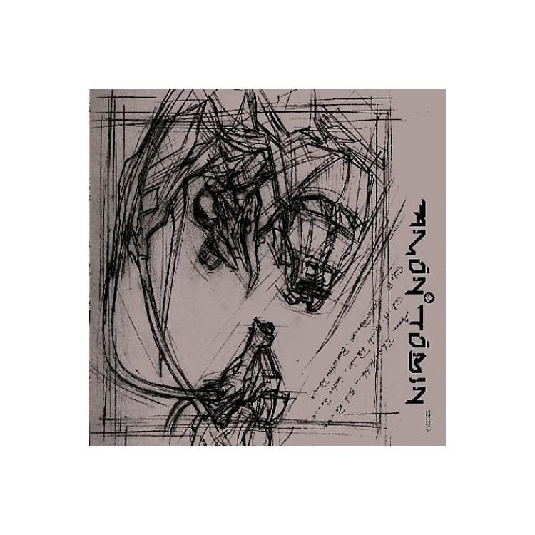 AllianceAmon Tobin - Kitchen Sink Remixes