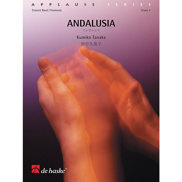 De Haske MusicAndalusia Concert Band Level 3 Composed by Kumiko Tanaka