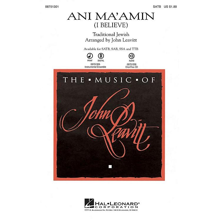 Hal LeonardAni Ma'amin (I Believe) CHOIRTRAX CD Arranged by John Leavitt