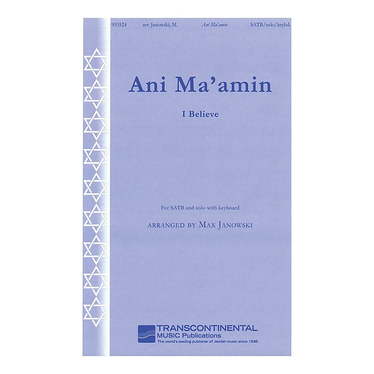 Transcontinental MusicAni Ma'amin (I Believe) (for SATB and solo with keyboard) SATB arranged by Max Janowski