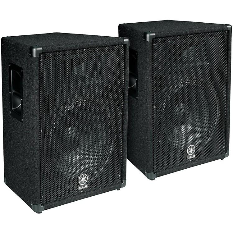 YamahaBR15 Speaker Pair