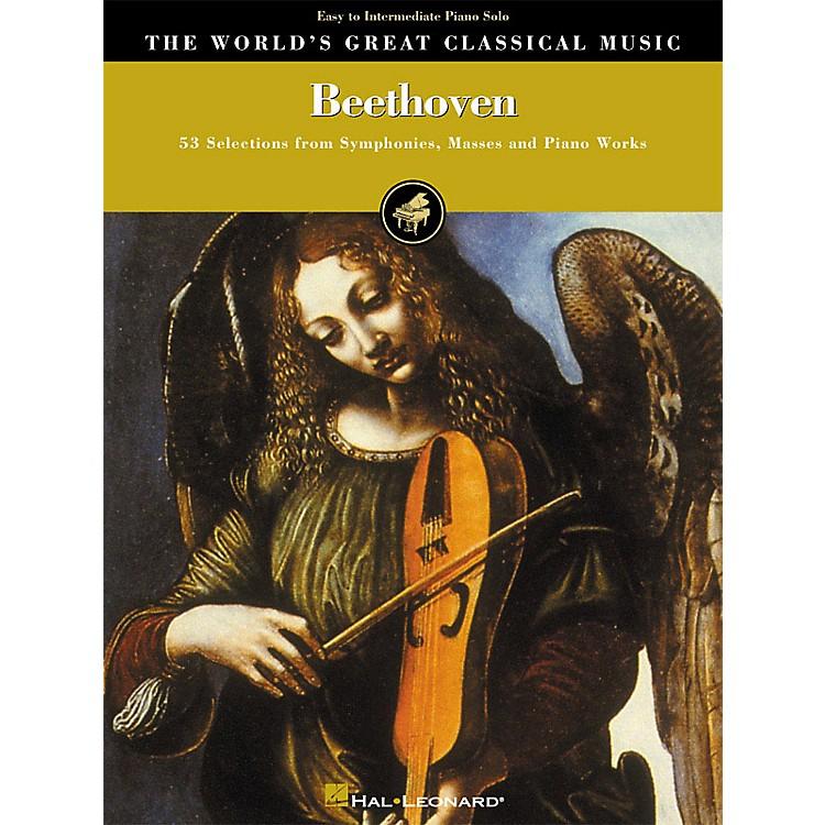 Hal LeonardBeethoven - Easy to Intermediate Piano Solo World's Greatest Classical Music Series