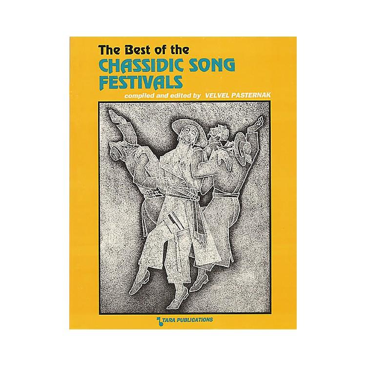 Tara PublicationsBest Of Hassidic Song Festival Book