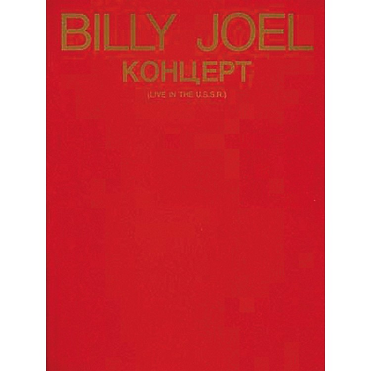 Hal Leonard Billy Joel - Live In The U.S.S.R. Piano, Vocal, Guitar Songbook