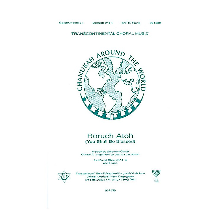 Transcontinental Music Boruch Atoh (You Shall Be Blessed) SATB arranged by Joshua Jacobson