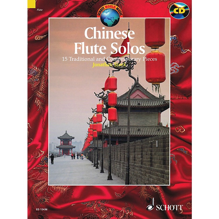SchottChinese Flute Solos Schott Series Softcover with CD