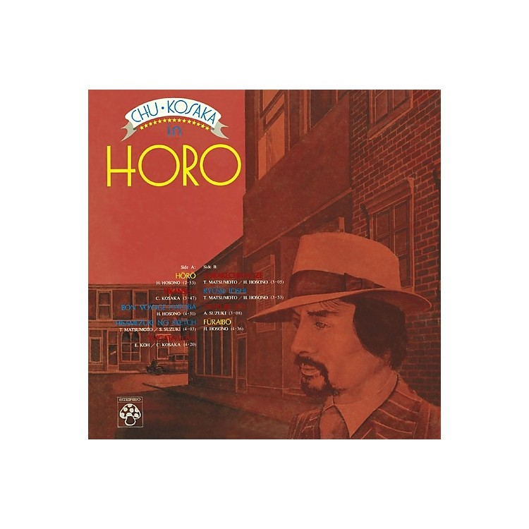 AllianceChu Kosaka - Horo