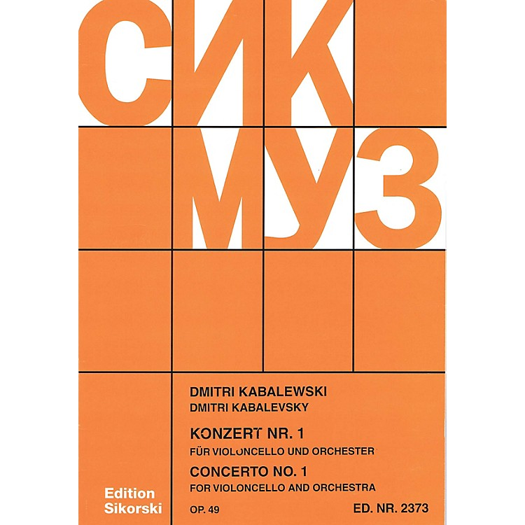SikorskiConcerto No. 1, Op. 49 (Cello and Piano Reduction) String Series Softcover